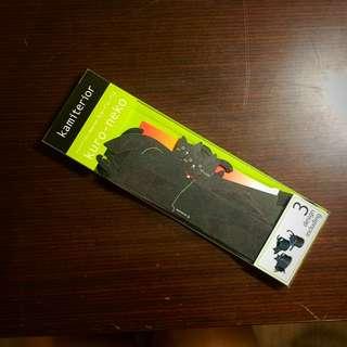 日本帶回 黑貓立體便條紙 日本製 雜貨文具
