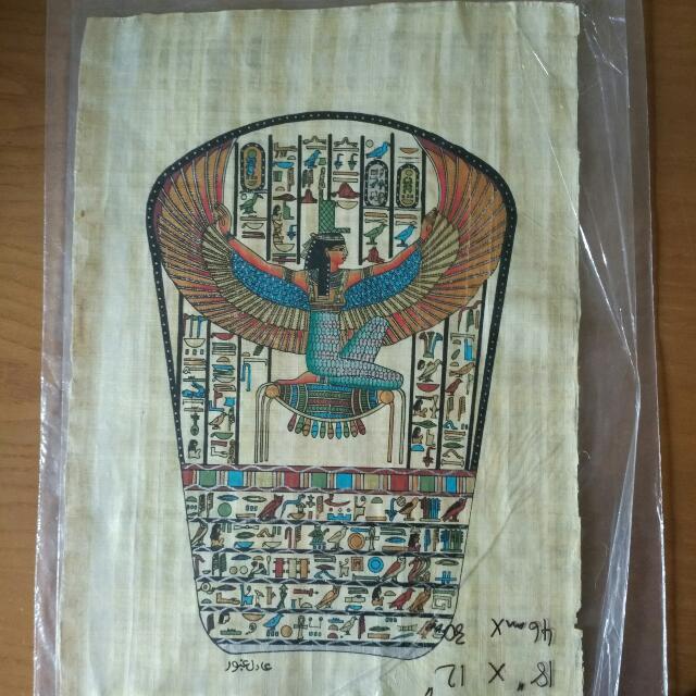 Large Egyptian Papyrus Art