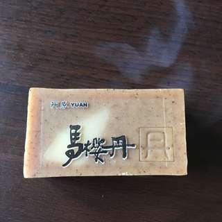 阿原肥皂 全新原價280/塊 馬櫻丹 230/塊 不含運不議價