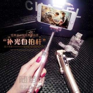360度補光+調光量 線控 自拍神器 自拍桿自拍器 手機自拍棒 iPhone 6 Plus 6S 補光燈