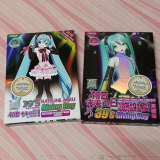 39's Hatsune Miku Giving Day DVDs