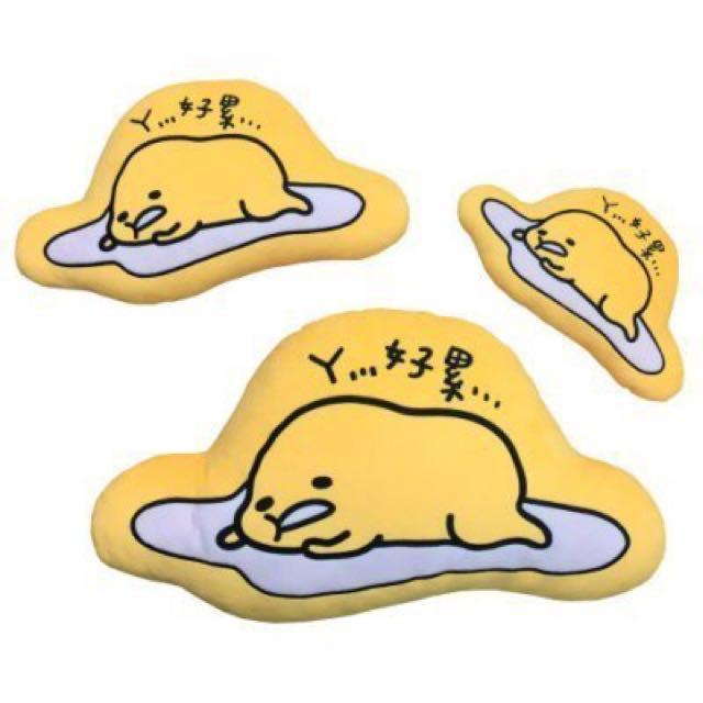 蛋黃哥,大抱枕,午安造型、靠枕,65x38