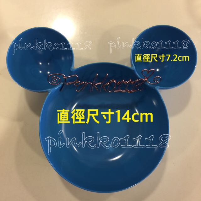 香港迪士尼藍色米奇兒童餐盤