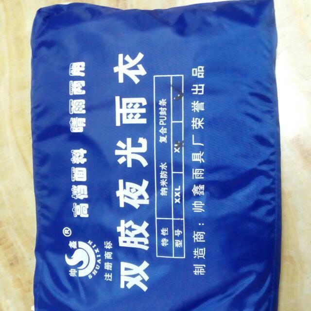 兩件式雨衣(黑,藍)