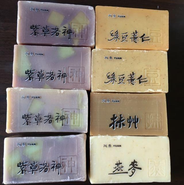 阿原肥皂 全新原價250/塊 紫草洛神 綠豆薏仁 抹艸 燕麥 200/塊 不含運不議價