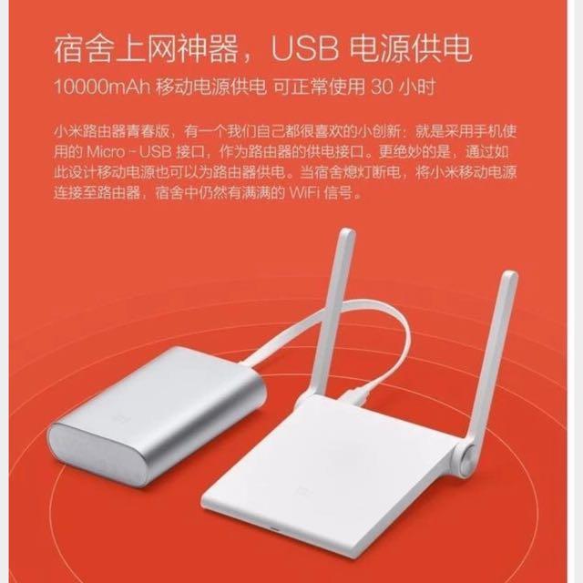 小米路由器 家用小米wifi路由器