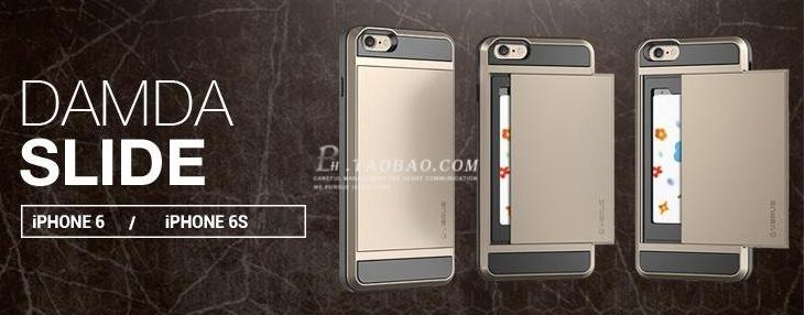i6刷卡、 零錢硬殼手機保護殼iphone6-6s手機殼蘋果手機套防摔插卡盔甲保護套 - 薄荷綠