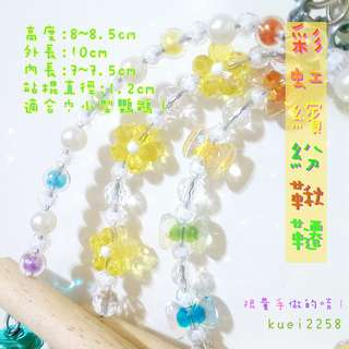 🚚 (全新) 彩虹繽紛鳥鞦韆 手做鳥用鞦韆 鳥玩具(適中小型鳥類)