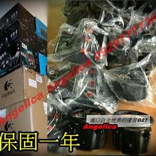 保固 羅技G27方向盤+離合器踏板+手排檔(不含賽車椅ㄛ~) PS3 PS4 非G29ToyotaMazdaFocus