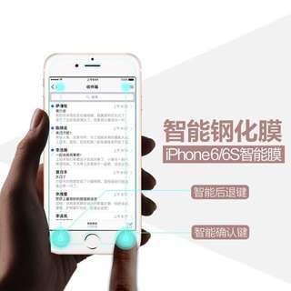 iPhone6/6s鋼化玻璃膜帶智能返回鍵