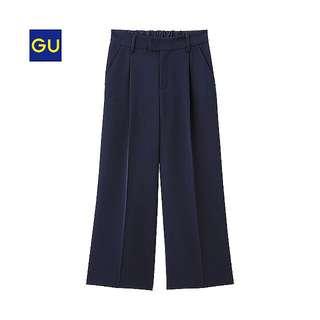 (暫售)GU 輕便寬褲