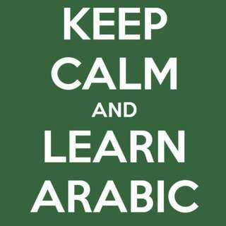 Arabic Tuition Available.