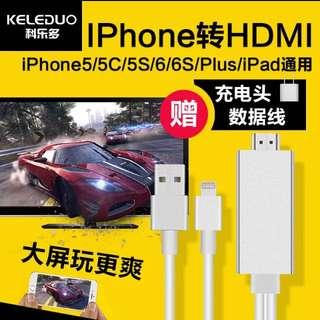 IPHONE轉HDMI 線📺(iPhone 5、5s、6、6s)