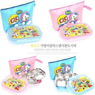 [Korea] POPORO INSULATED BENTO LUNCH BOX WITH BAG (MADE IN KOREA)