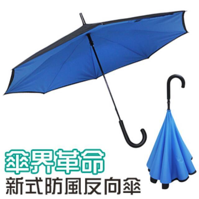 專利 反向傘 換物 誠可議
