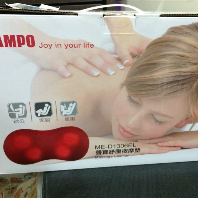 SAMPO聲寶舒壓按摩墊
