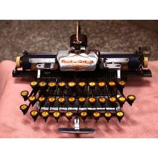 王者風範 百年打字機