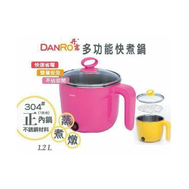 (保留)丹露1.2L多功能快煮鍋(黃)