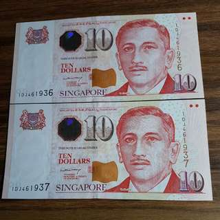 New Lee Hsien Loong $10 - Running Number