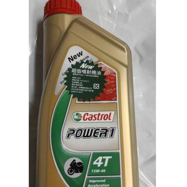 超值 機油 金色瓶裝Castrol 嘉實多 4T 15w 40 ㄧ公升