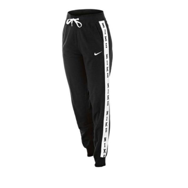Brand New Nike Jogger Pants
