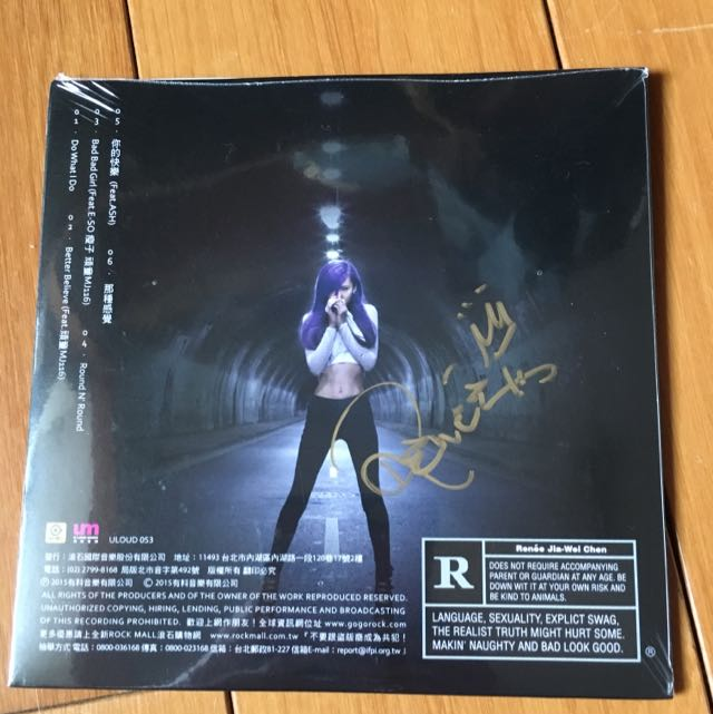 陳嘉唯簽名CD(含運)