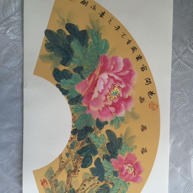 Chinese Traditional Painting Of Peony!