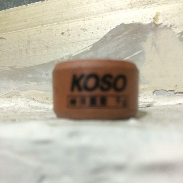 Koso 普利珠 9g