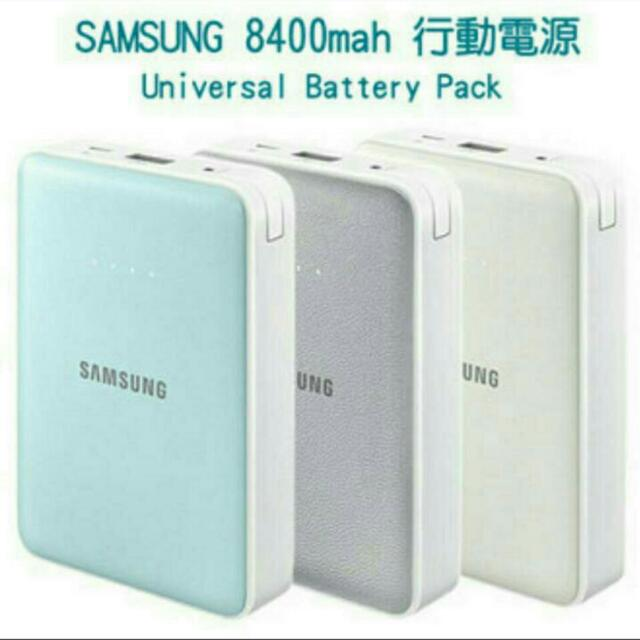 SAMSUNG  8400mah Universal Battery Pack