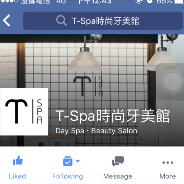 T-spa 單次牙齒美白便宜轉售