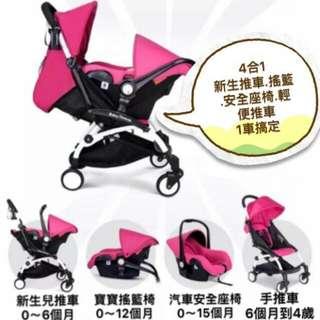 嬰兒推車 提籃 安全座椅 多功能推車 一次擁有(含運) 嬰兒戶外用品