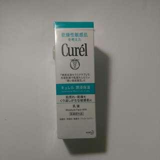 全新Curel保濕乳液120ml