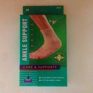 Oppo Elastic Ankle Support