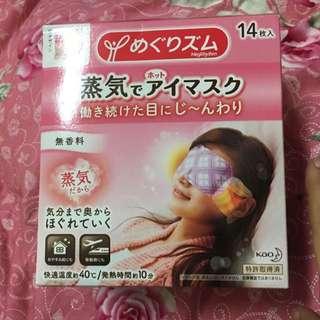 日本蒸氣眼罩(保留)