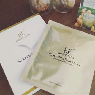 💥清貨🎉💥瑞士蠶絲蛋白水光針面膜Swiss BE Bio Effector Silky Protein Mask