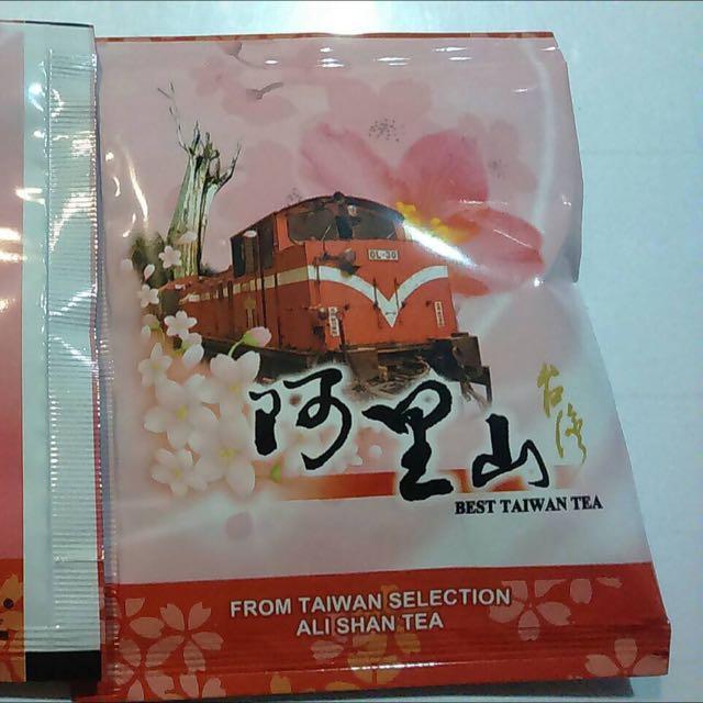 阿里山春茶