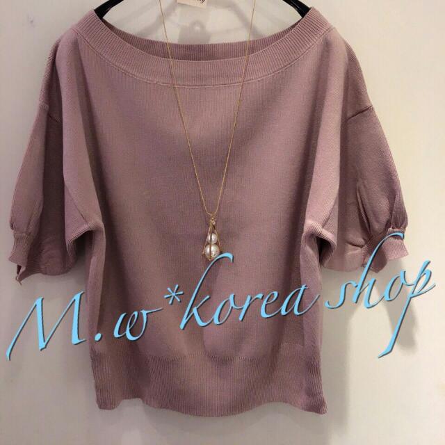 粉藕色針織衣