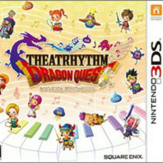 [出售]3DS 勇者鬥惡龍 節奏劇場
