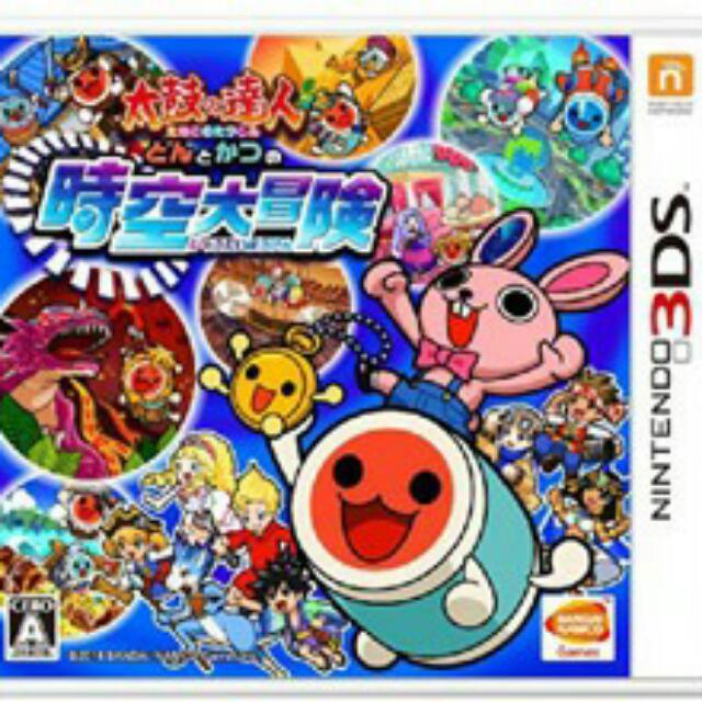 [出售]3DS 太鼓達人 阿咚與阿喀 時空大冒險