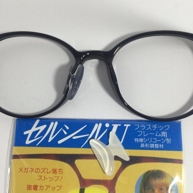 Anti-slip Japanese Silicone Nose Pads for Plastic frame or sunglass ...