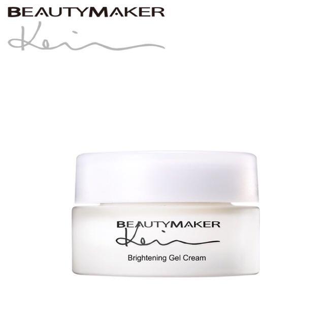 限時降價✨290含運Beautymaker 美白記憶霜