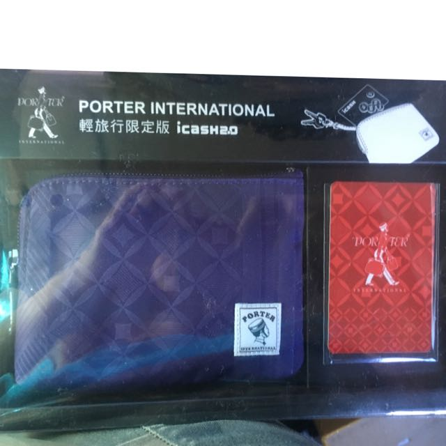 Porter零錢包+卡(含運)