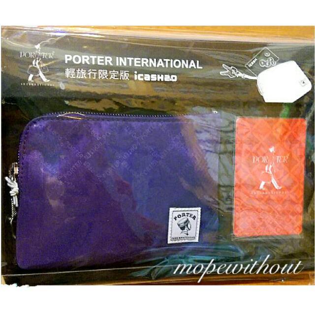 Porter限量紫零錢包