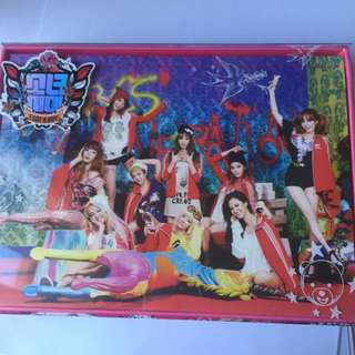 Girls generation/SNSD - I Got A Boy