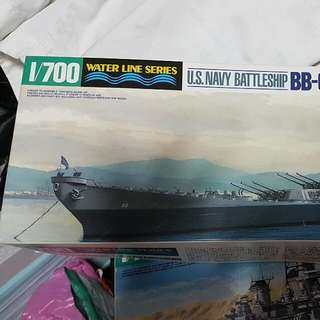 USS Missouri 1/700 scale model from Tamiya