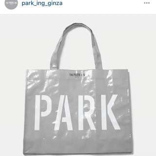 💕特價💕全新 the parking  ginza 灰色購物袋 the park-ing ginza
