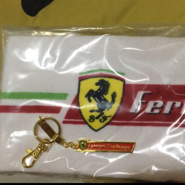 7-11法拉利白色款毛巾+金色鑰匙圈(或鏡面黑)ㄧ個,組合價250元(含7-11店到店運費)