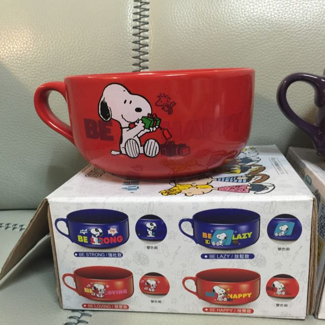 7-11 Snoopy 史努比 變色碗 3色