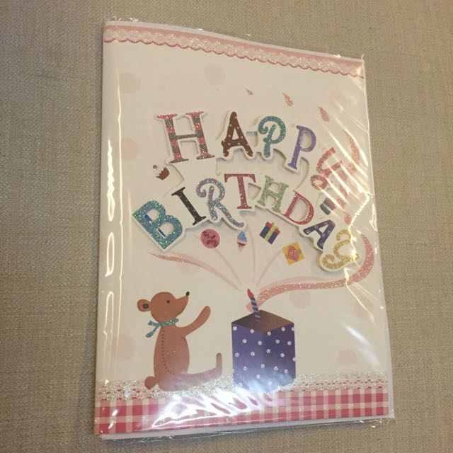 PRICE REDUCED Cute Simple Birthday Card Design Craft On Carousell