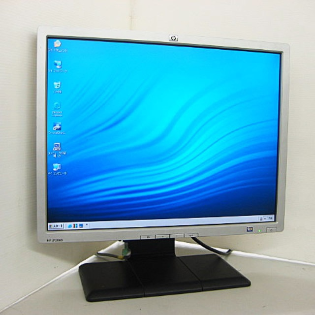 "Hewlett Packard LP2065 20"" Widescreen Monitor"